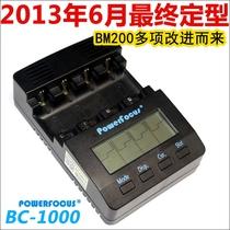 天猫】能研BC1000数字液晶四槽五七号镍氢电池智能充电器 超BM200 价格:168.00