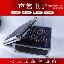声艺soundcraft X960箱式 大功率 调音台 带功放调音台 厂家直销 价格:1498.00