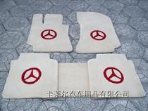 奔驰GL50R350CLS300SLK300R500A160专加厚个性汽车绒仿毛脚垫地毯 价格:198.00