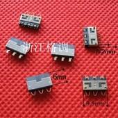 和信N200 易丰A6/金立GN800 GN360/电池电源脚/电板触点 价格:1.50