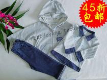包邮专柜正品*婴姿坊春秋男童装*三件儿童套装6545(80-120)4.5折 价格:148.00