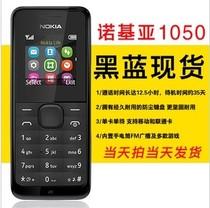 Nokia/诺基亚 1050 超长待机 老人学生备用手机 现货正品行货 价格:100.00