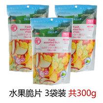 特价包邮 亚细亚田园萌鲜什锦水果脆片100g*3袋 蔬菜干水果干 价格:35.80