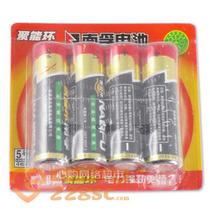 Nanfu/南孚 5号碱性电池 4粒【北京满88包邮】 价格:7.50