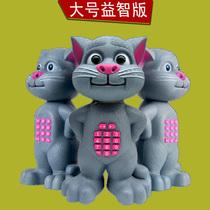 会说话的汤姆猫tom玩具 智能对话讲故事机幼儿童早教益智玩具 价格:31.50