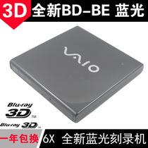 索尼 6X USB2.0外置蓝光刻录机 笔记本移动光驱 台式机外接光驱 价格:340.00