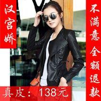 新款秋冬韩版时尚女式PU黑色机车皮夹克修身短款真皮女外套皮衣 价格:138.00
