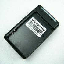 优质正品HTC多普达Kaiser C858 C800 P4550 TYTNⅡ电池座充充电器 价格:9.90