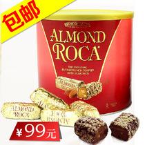 美国进口AlmondRoca糖果喜糖巧克力糖乐家杏仁糖巧克力1190g 包邮 价格:99.00