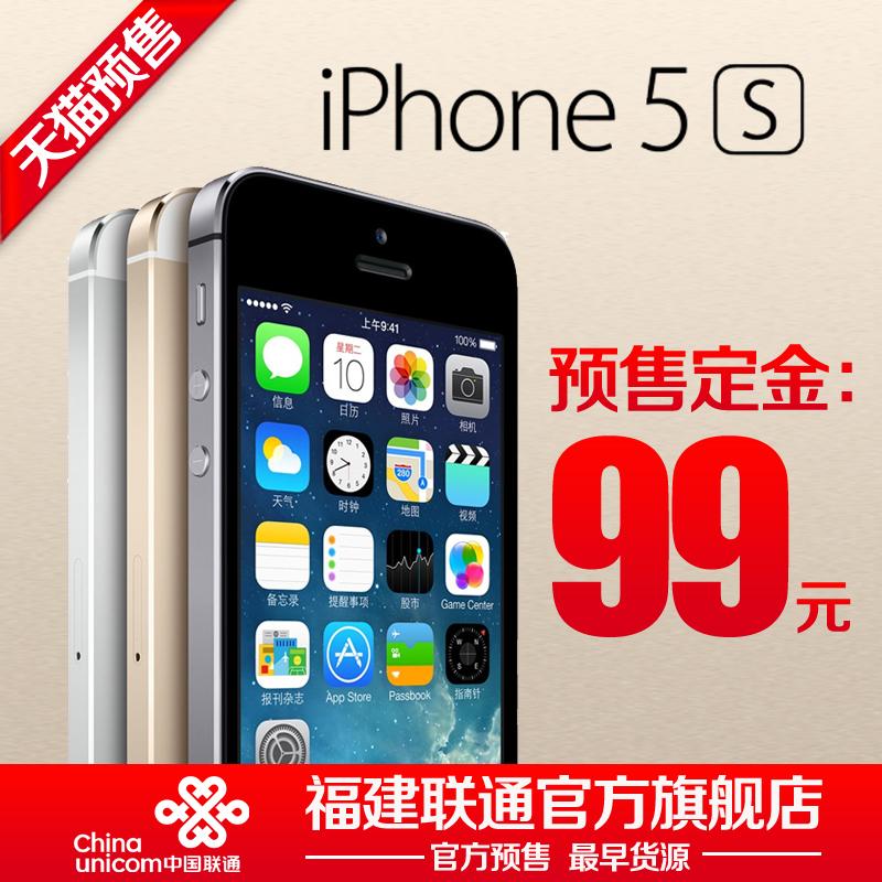 【天猫预售】Apple/苹果 iPhone 5s 联通0元购机 正品行货 价格:5499.00