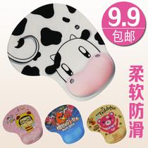 记忆硅胶鼠标垫 护腕 鼠标垫 可爱 个性 创意鼠标垫 手枕 护腕垫 价格:9.90