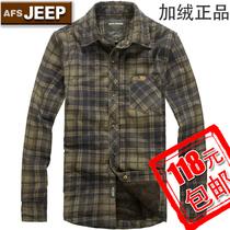 植绒男装 JEEP衬衫 男士方格子微宽松长袖衬衫 吉普厚款加绒衬衣 价格:138.00