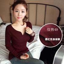 女子加绒打底衫低领修身短款体恤纯棉长袖V领女T恤冬装加厚潮小衫 价格:49.00