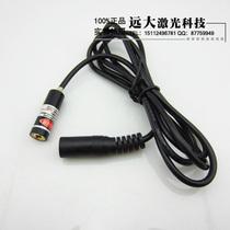红光激光器 点状激光指示器 打纽扣定位红外线灯 红点激光定位器 价格:15.00