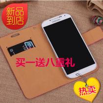 夏新N828 海信T950手机皮套 朵唯D2保护壳酷派8070通用翻盖插卡套 价格:19.98
