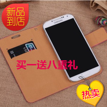夏新N828 海信U950手机皮套 朵唯D2保护壳酷派8060通用左右翻套 价格:19.98