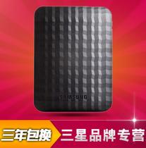 【特价】 三星M3 1T移动硬盘1TB 1000G 高性能USB3.0 软件加密 价格:403.00