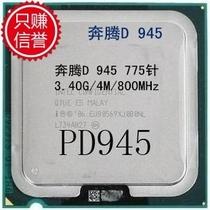 Intel奔腾D双核 PD945 CPU散片英特尔主频3.4GHz65纳米LGA775插槽 价格:43.00