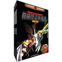正版包邮1/3G昆虫帝国:机械昆虫争霸战(王者之战+巧占天机全新 价格:43.60
