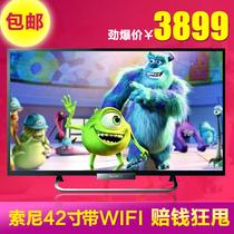 Sony/索尼 KDL-42W650A 42寸液晶电视 无线网络智能电视 led电视 价格:3899.00