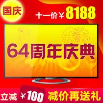 Sony/索尼 KDL-55W800A 55英寸3D全高清 LED 智能网络液晶电视 价格:8288.00