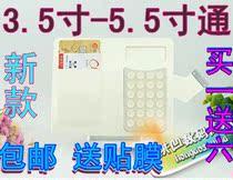 朵唯D7侧翻皮套尼采S90 MC001通用手机套联想A765e A298T保护壳 价格:24.80