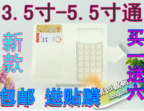 手机皮袋 DOOV朵唯D7 TOOKY京崎T86 大显M9 飞利浦K700保护壳皮套 价格:24.80