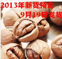 2013年新货预已到 临安小核桃  手剥野生山核桃小胡桃 2斤包邮 价格:22.80