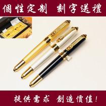 金豪签字笔正品高档宝珠笔龙头夹生日礼物 笔可刻字男士商务礼品 价格:56.80