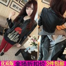 蘑菇街女装 美丽说2013秋装新款韩版修身个性小机车皮衣小外套 潮 价格:50.40