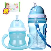 贝乐豆 宝宝喝水杯防漏 婴儿吸管水杯学饮杯儿童小孩饮水壶带手柄 价格:29.00