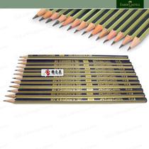 辉柏嘉 1221 素描铅笔 5H/4H/3H/2H/H/HB/B/2B/3B/4B/5B/6B/7B/8B 价格:1.00