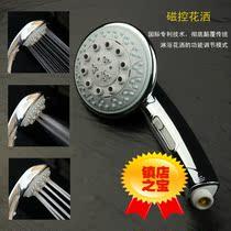 新品卫浴配件 专利树脂淋浴器喷头莲蓬头 手持磁控换挡调节花洒头 价格:88.90