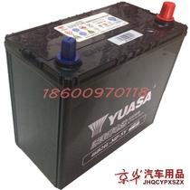 汤浅汽车电瓶天津一汽夏利/N5/N7蓄电池北京免费上门安装救援12v 价格:349.00