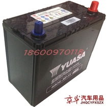 汤浅汽车电池天津一汽威乐/威志/威姿汽车电瓶北京免费上门安装 价格:349.00