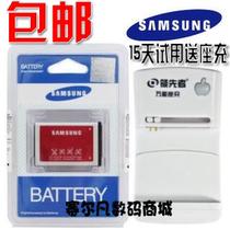三星S209 S319 S399 B189 B289 E2100 M2710 F299原装电池+座充 价格:14.00