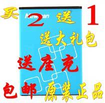 原装正品 现货包邮 大熊猫 纽曼K1A电池 纽曼BL-103原装手机电池 价格:15.00