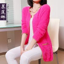 慕莲娜 2013春秋装新款女装 韩版宽松披肩长袖针织衫女开衫外套秋 价格:69.00