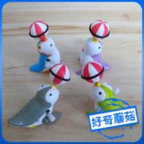 【四皇冠】可爱发条小海豚 行走杂技顶球 360度旋转 颜色随机 价格:3.50