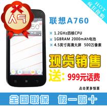 Lenovo/联想 A760安卓4.1系统4.5寸双卡双待商务智能手机包邮现货 价格:508.00