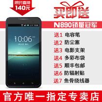 【夏新专卖店】Amoi/夏新 N890 大V国王版 四核安卓智能手机 特价 价格:858.00
