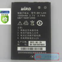 包邮 波导D717电池 D717 D769电池 BH-L4H手机原装电池 电板 价格:26.50
