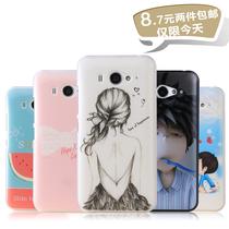 小米2s手机保护壳 小米2S手机保护套 小米2手机保护套 m2S保护套 价格:8.70