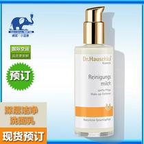 现货预订 Dr.Hauschka/德国世家 律动卸妆洗面乳/145ml 价格:155.00