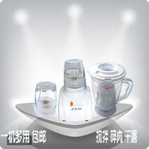 爱力的.多功能家用搅拌机料理机榨汁果汁机绞肉机正品特价包邮 价格:88.00