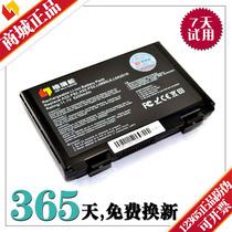格瑞能 ASUS 华硕 K40 K40IJ K40IN K40E F52 笔记本电脑电池 6芯 价格:95.00
