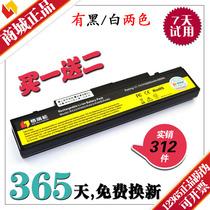 格瑞能 三星 R466 R429 R439 R440 R463 R428 R467 笔记本电池 6C 价格:95.00