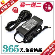 格瑞能华硕 X42J X43B X43S X43E X32笔记本电源适配器电脑充电器 价格:50.00