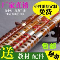 包邮 巅峰乐器 正品 星级接铜苦竹二节笛子 苦竹精制竹笛 横笛 价格:45.00