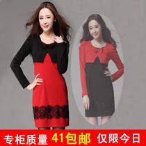 2013新款秋装假两件套蝴蝶结蕾丝订珠修身长袖连衣裙拼纯色甜美裙 价格:41.00